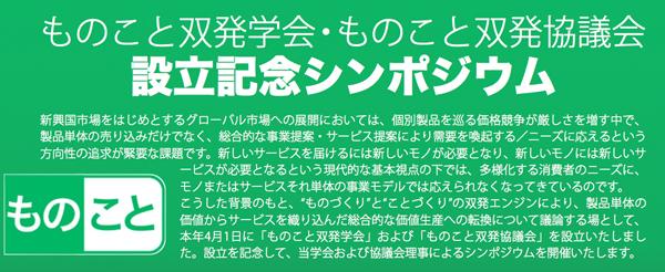 2014sympo.info