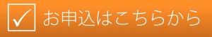 mousikomi_button