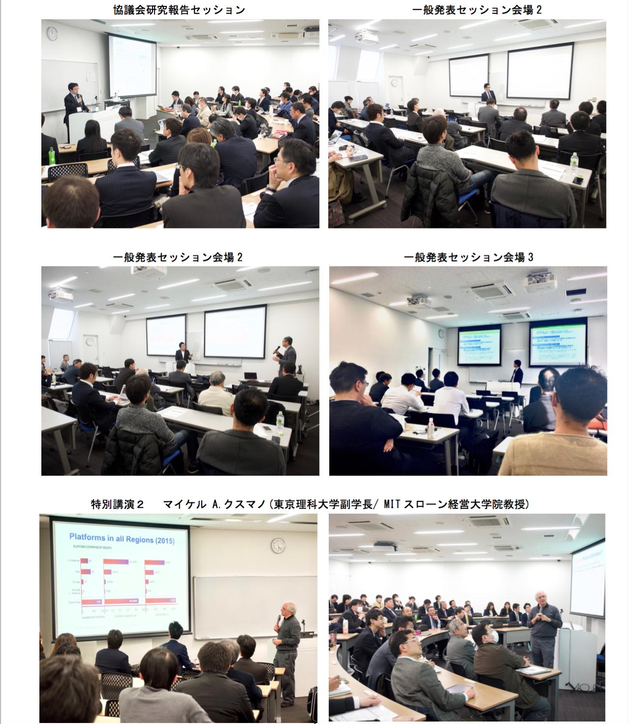2016taikai_report2