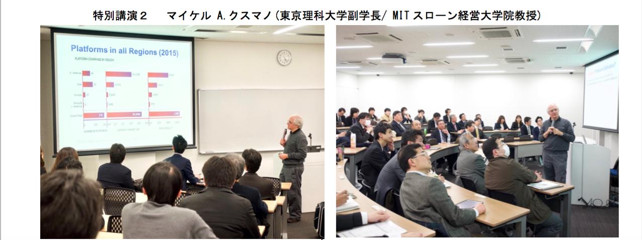 2016taikai_report1