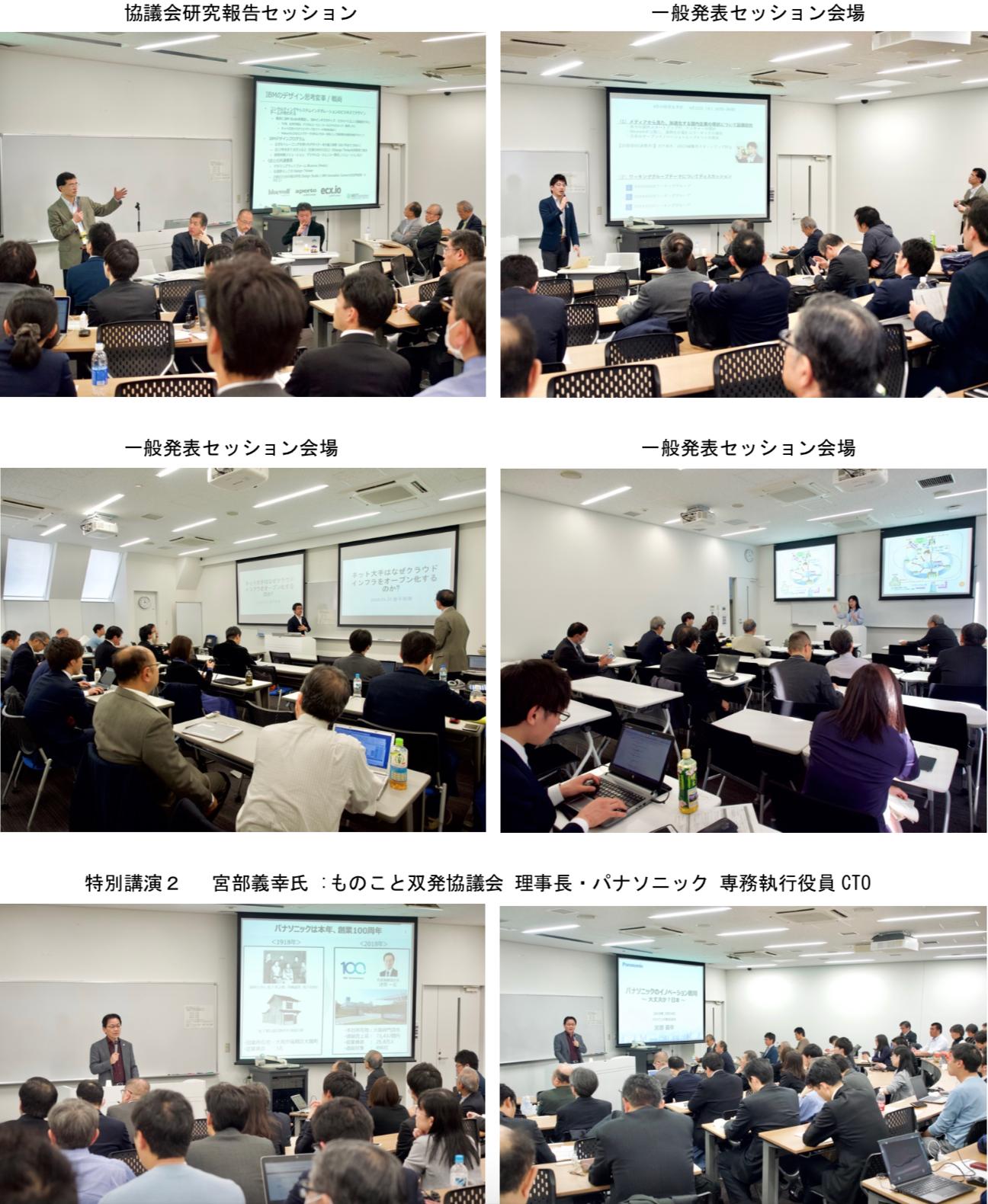 2017taikai_report2