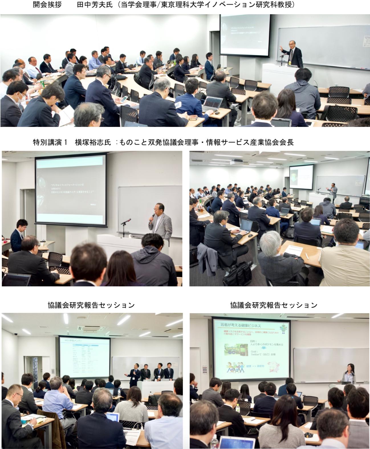 2017taikai_report1
