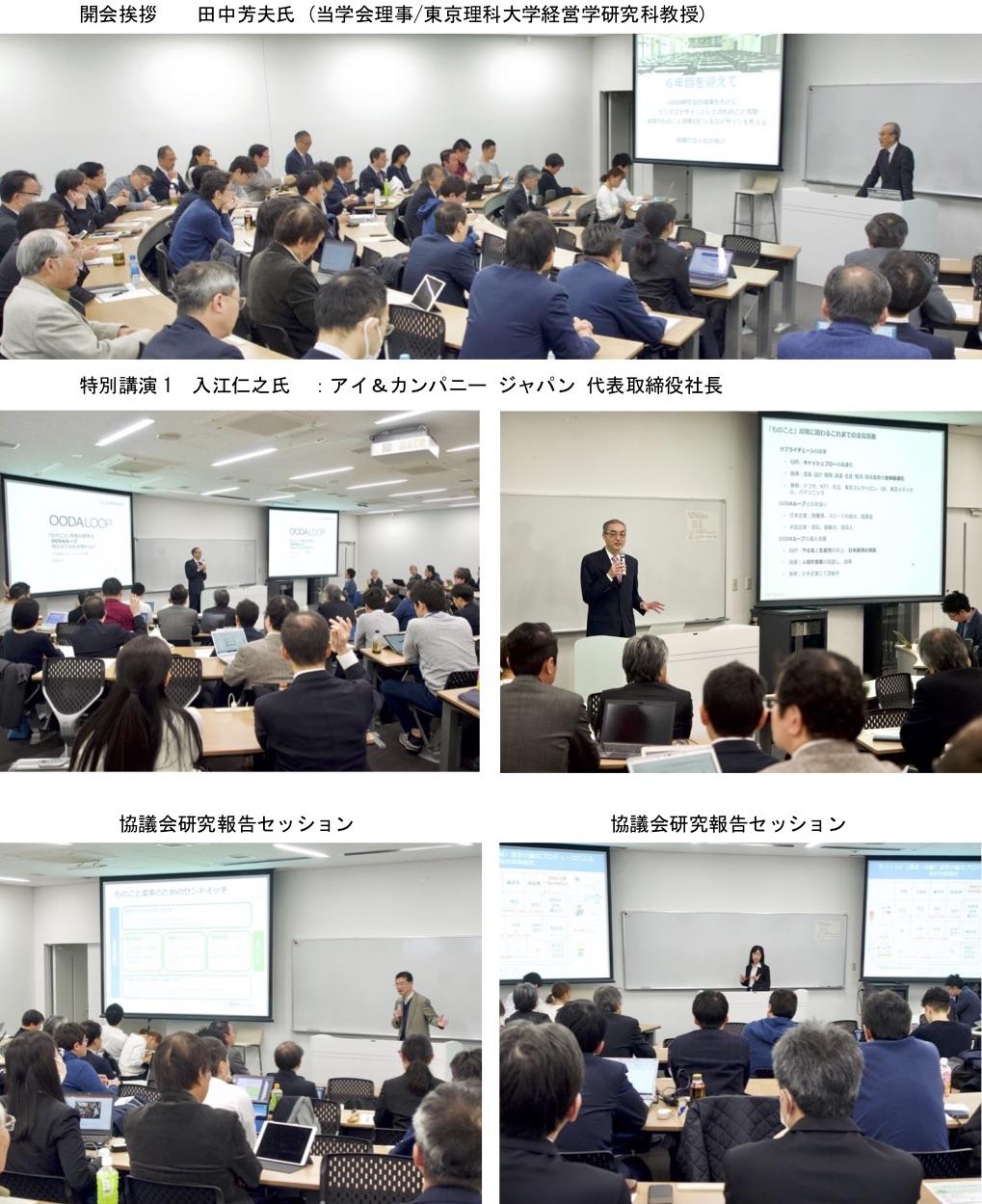 2018taikai_report1